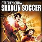 Stephen Chow and Wei Zhao in Siu Lam juk kau (2001)