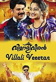 Villali Veeran Poster