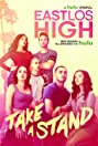 East Los High (2013) Poster