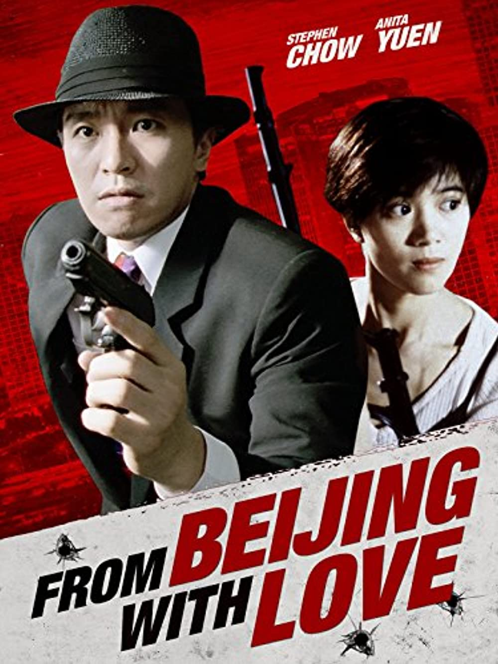 Poster film From Beijing with Love.