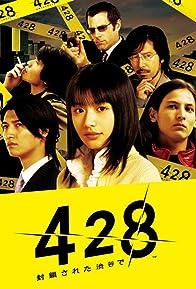 Primary photo for 428: Fûsa sareta Shibuya de