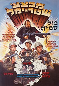 the Operation Shtreimel full movie download in hindi