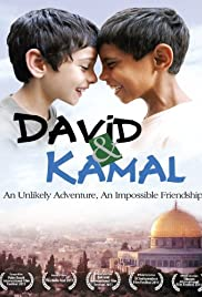 David & Kamal Poster