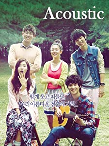 Full divx movie downloads Acoustic by Hyeong-Cheol Kang [UHD]