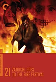 Zatoichi Goes to the Fire Festival (1970) Poster - Movie Forum, Cast, Reviews