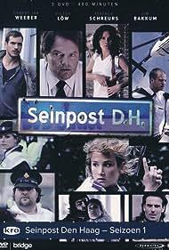 Seinpost Den Haag (2011)