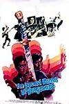 Sacred Knives of Vengeance (1972)