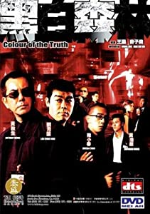 Colour of the Truth full movie download in hindi hd