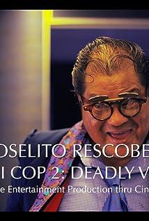 Joselito Rescober Picture