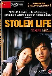 Sheng si jie(2005) Poster - Movie Forum, Cast, Reviews