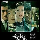 Nu ren ru hua (2012)