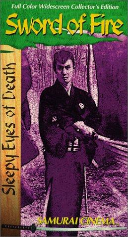 Sleepy-Eyes-of-Death-Sword-of-Fire-1965-JAPANESE-1080p-WEBRip-x264-VXT