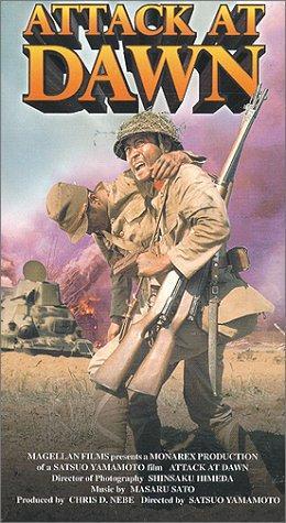 Attack at Dawn ((1988))
