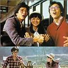 Feng er ti ta cai (1981)