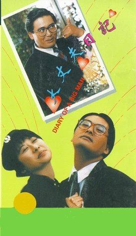 Yun-Fat Chow and Sally Yeh in Daai jeung foo yat gei (1988)