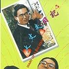 Chow Yun-Fat and Sally Yeh in Daai jeung foo yat gei (1988)