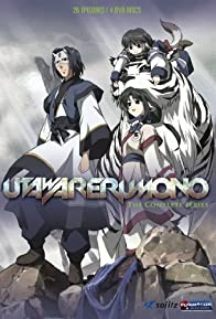 Primary photo for Utawarerumono