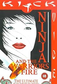 Ninja 8: Warriors of Fire (1987) starring Peter Davis on DVD on DVD