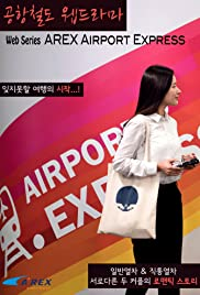 AREX Airport Express Poster