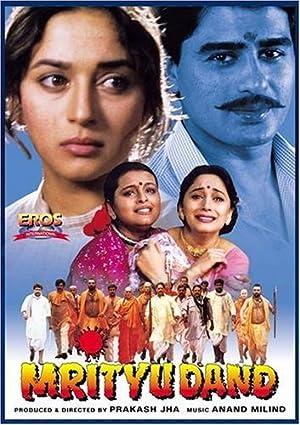 Madhuri Dixit Mrityudand: The Death Sentence Movie