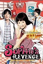 Primary image for Sophie's Revenge