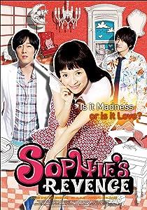 Movies coming out Fei chang wan mei by Changwei Gu [640x960]