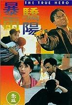 Bao yu jiao yang