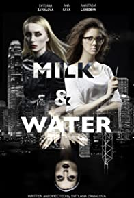 Primary photo for Milk & Water