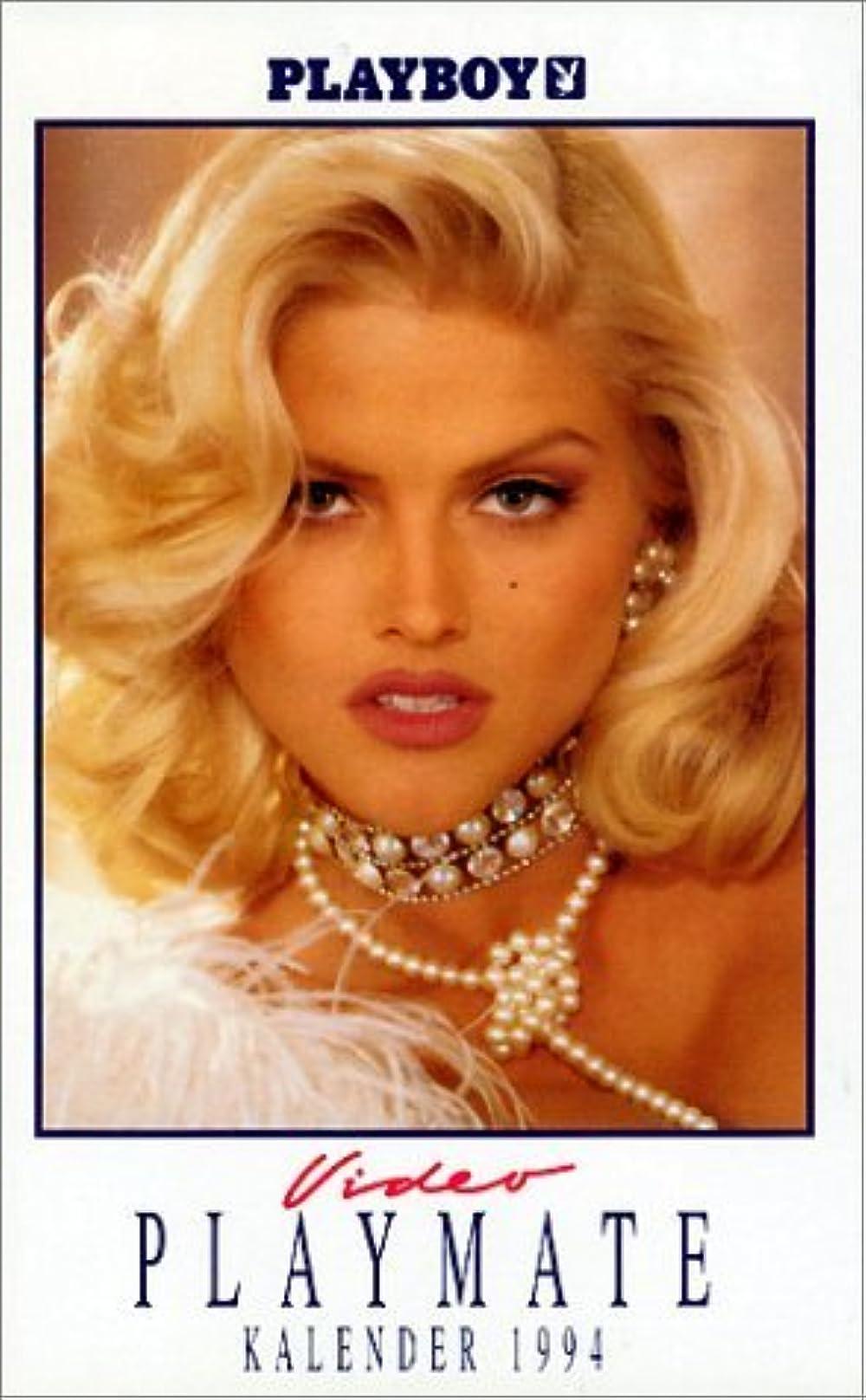 Playboy Video Playmate Calendar 1994 (1993)
