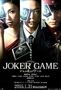 Primary photo for Joker Game
