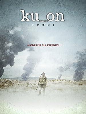 Ku_on