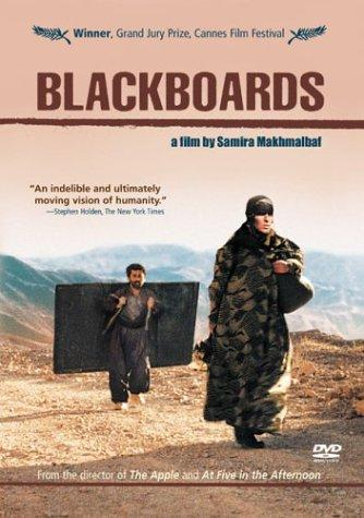 Blackboards (2000) - IMDb