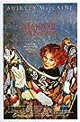 Madame Sousatzka (1988) Poster