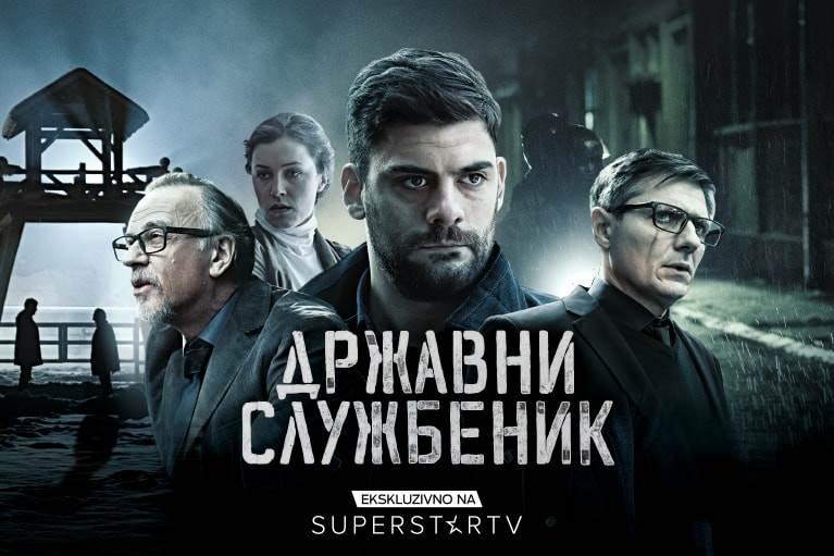 Drzavni Sluzbenik Tv Series 2019 Imdb