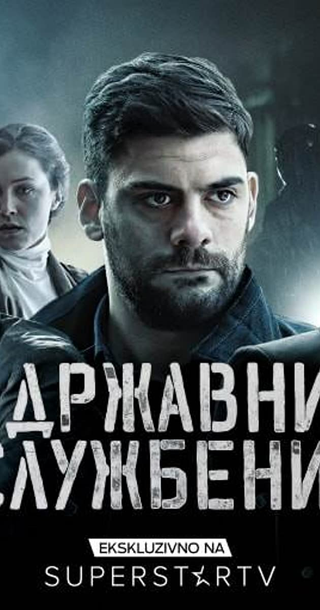 Download Drzavni sluzbenik or watch streaming online complete episodes of  Season 2 in HD 720p 1080p using torrent
