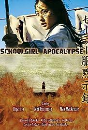 Sêrâ-fuku mokushiroku Poster