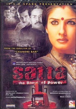 Raveena Tandon Satta Movie