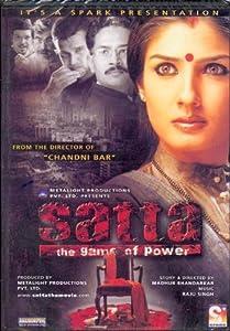 Amazon prime movies Satta India [480i]