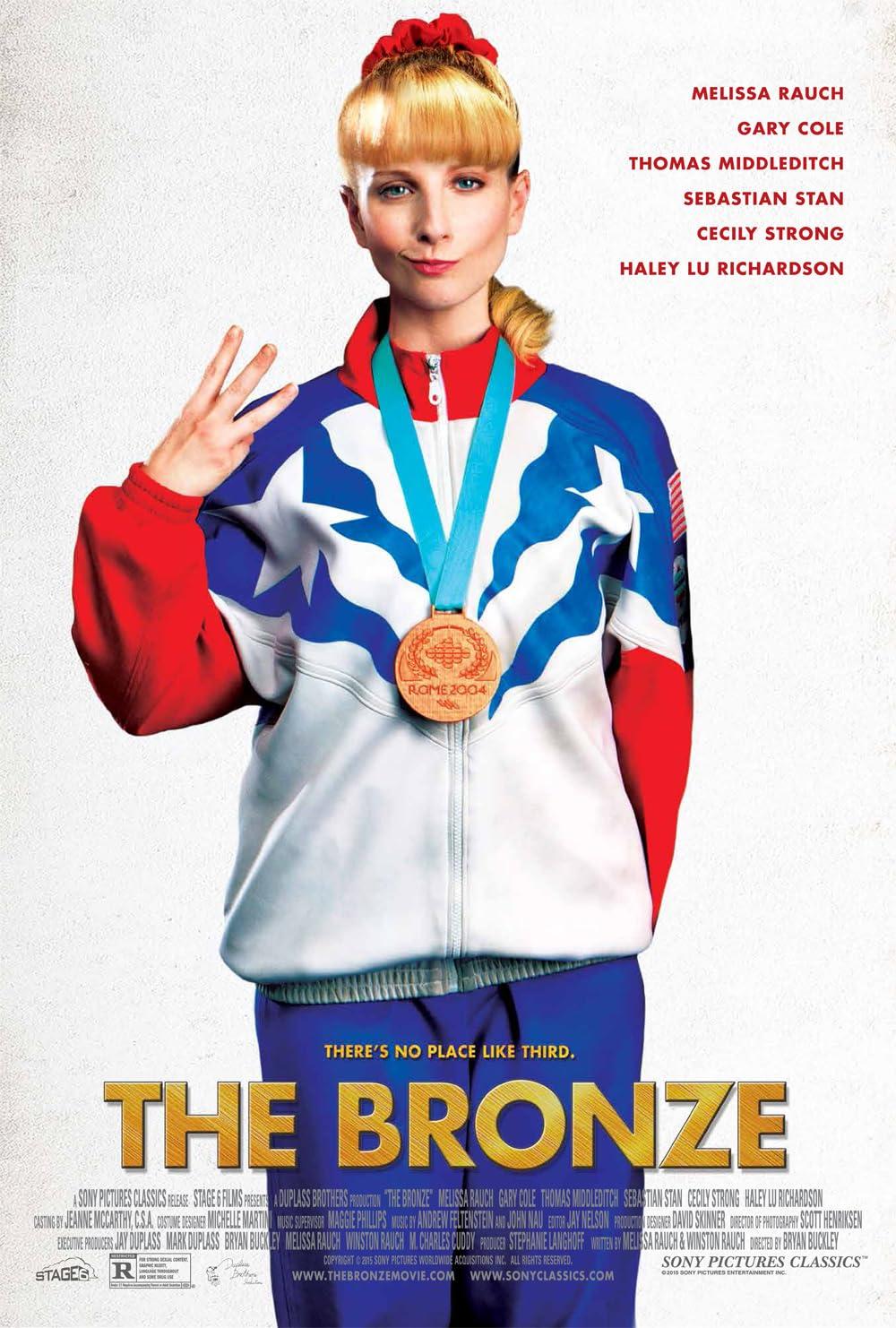 The Bronze | awwrated | 你的 Netflix 避雷好幫手!