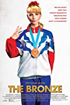 The Bronze (2015) Poster