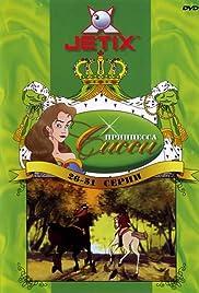 Princess Sissi Poster