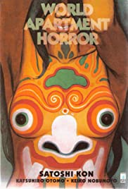Wârudo apâtomento horâ (1991) Poster - Movie Forum, Cast, Reviews