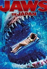 Jaws in Japan Poster