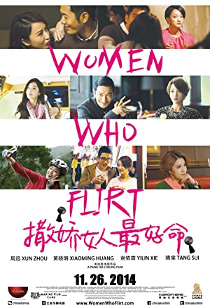 Permalink to Movie Women Who Flirt (2014)
