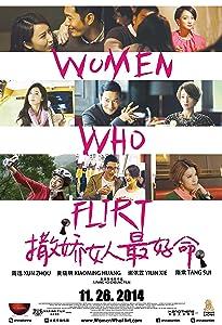 Hollywood watch online movie Sa jiao nu ren zui hao ming China [480p]