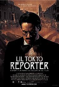 Chris Tashima in Lil Tokyo Reporter (2012)