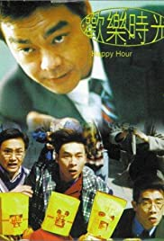 Huan le shi guang Poster