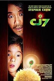 Stephen Chow and Jiao Xu in Cheung gong 7 hou (2008)