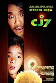 Primary photo for CJ7