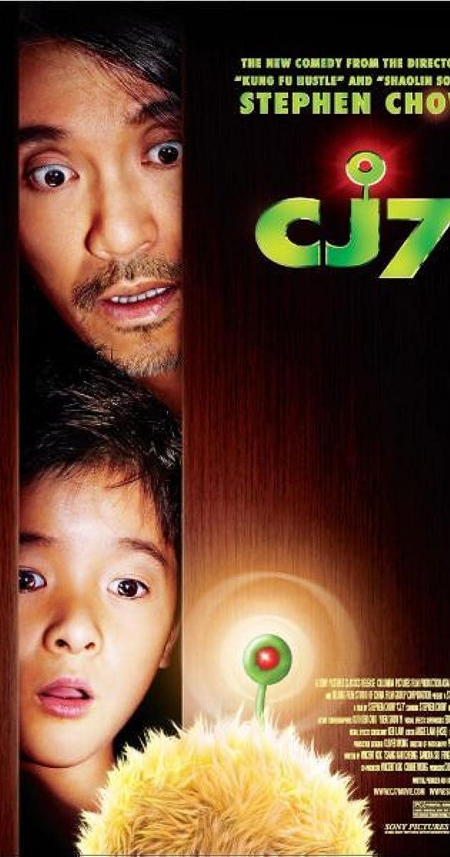 Subtitle of CJ7